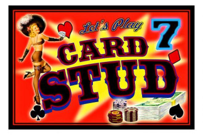 7 Card Stud Стратегия 0001