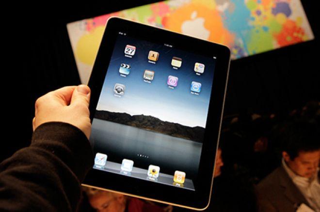 Bwin.Party spouští aplikaci pro iPad 0001