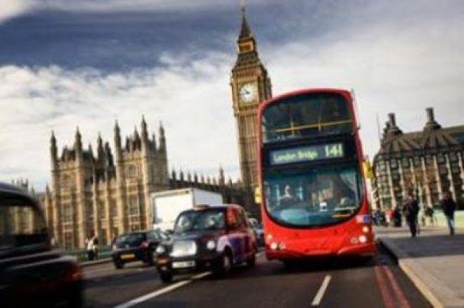 UK данъци за офшорни оператори