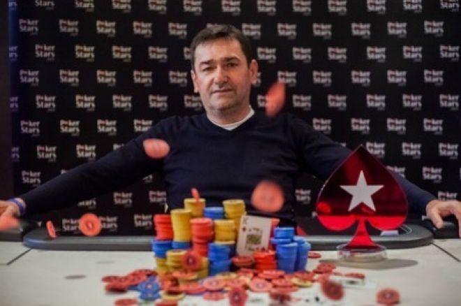Алия Филипович - чемпион Eureka Poker Tour Хорватия 0001