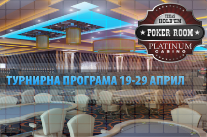 Platinum Casino turnirna programa