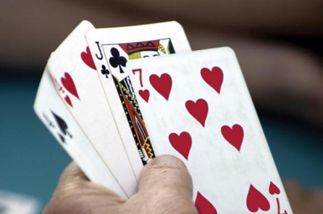 7-карточный стад-покер: Уроки стада для игроков в... 0001