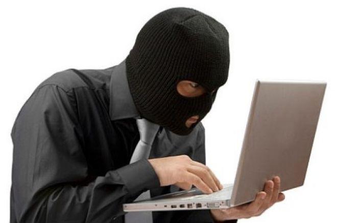 PokerNewsLT pataria: pasirūpinkite savo informacijos saugumu 0001