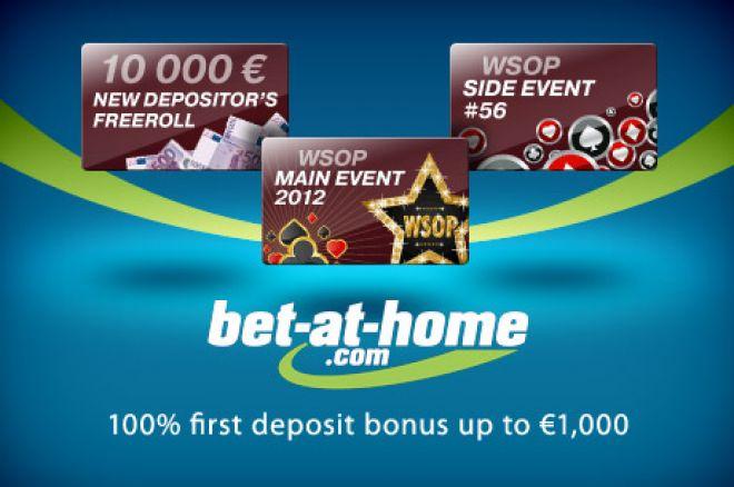 Участие в €10,000 фрийрол, iPad 3 и пакета за WSOP до края на месеца в Bet-at-home 0001