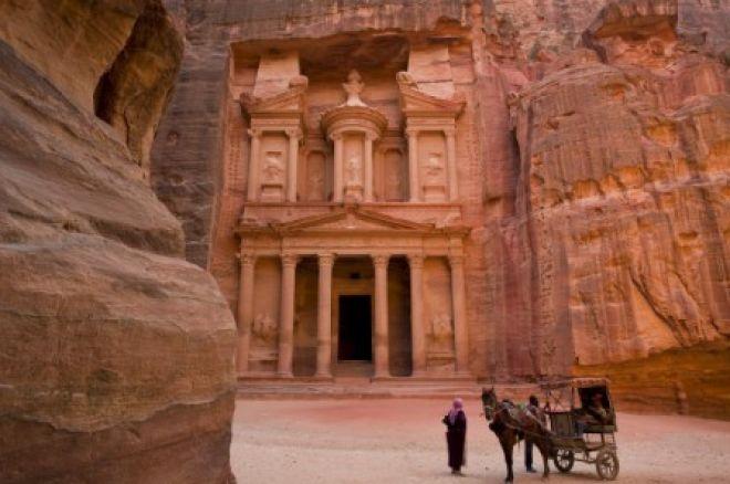 Petra: Jordánský klenot za $1,500! 0001