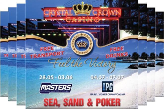 European Masters of Poker в Казино Кристал Краун на Слънчев... 0001