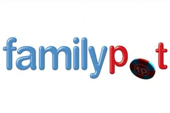 FamilyPot.com : Un réseau social dédié au poker