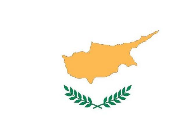 Küpros keelustas online-pokkeri 0001