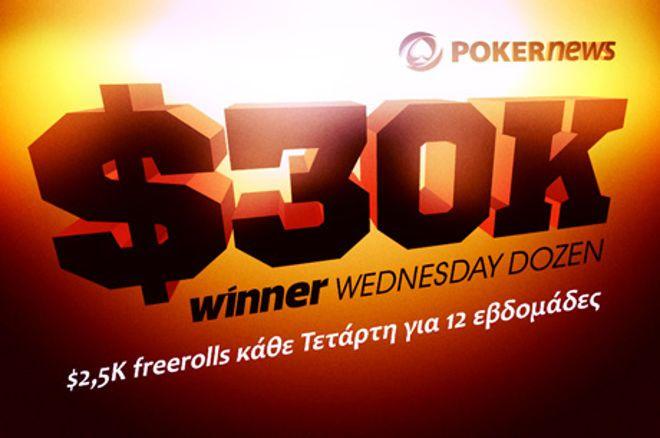 Winner Wednesday Dozen