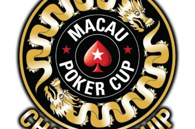 澳门扑克之星公布两项2012下半年赛事安排 0001