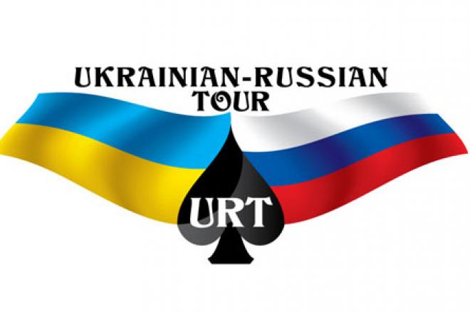 Ukrainian Russian Tour