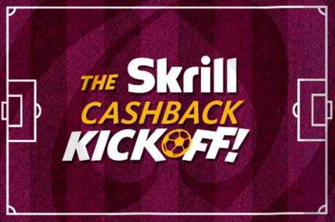 Κερδίστε 4x Loyalty Points με την προσφορά Skrill Cashback Kickoff 0001