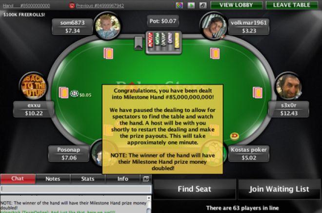扑克之星里程碑再临微额桌 0001