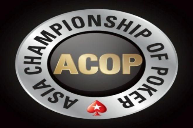 澳门扑克之星发布ACOP赛事预告 0001