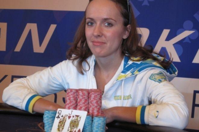 Евгения Березюк выиграла RPT Киев 0001