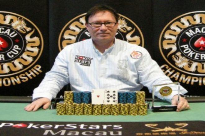 David Steicke:2012澳门扑克杯赛事#1冠军 0001