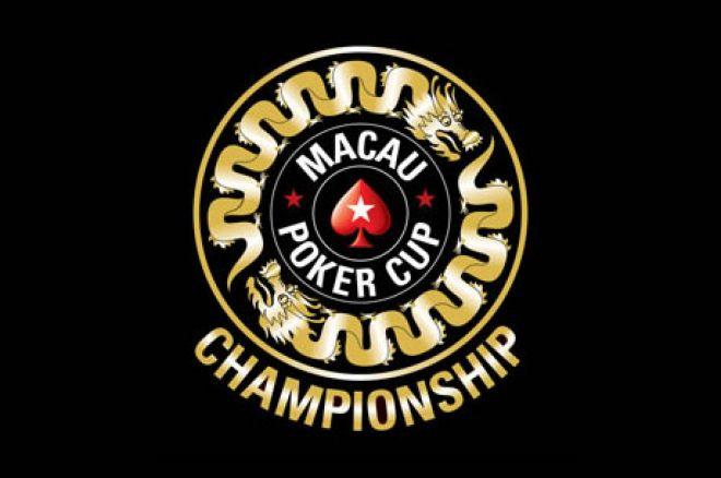 다시 찾아온 마카오 포커컵 챔피언십, 살아있는 전설도 참가했는데... 0001