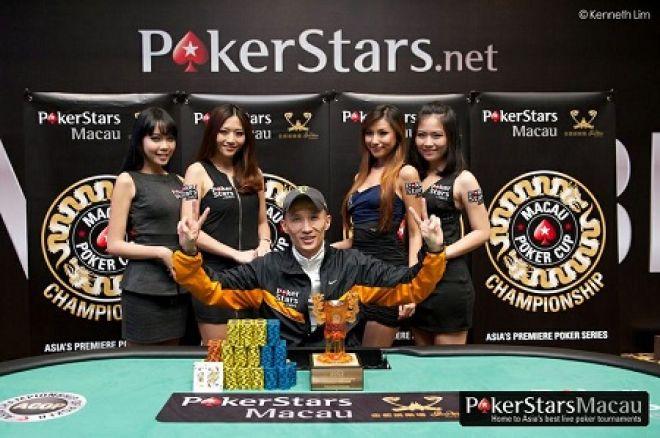 Rui Chen:过人毅力终获得2012 MPCC主赛事冠军 0001