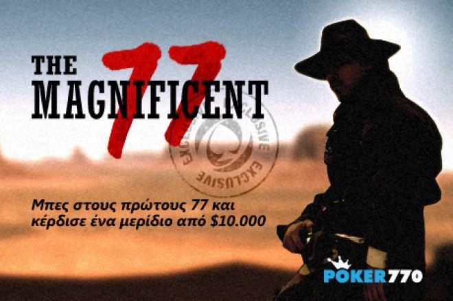 Magnificent 77