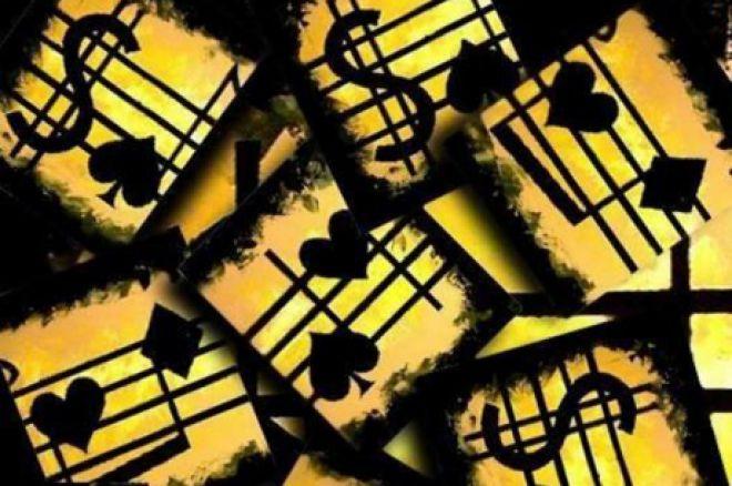 Музыка, музыка... а при чем тут покер? 0001