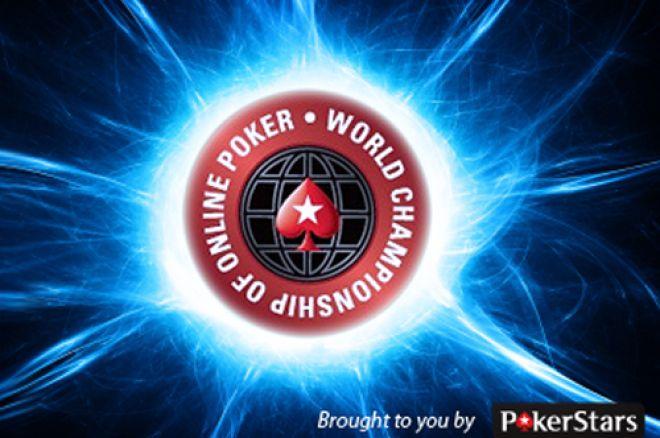 Первый российский победитель Main Event WCOOP на PokerStars! 0001