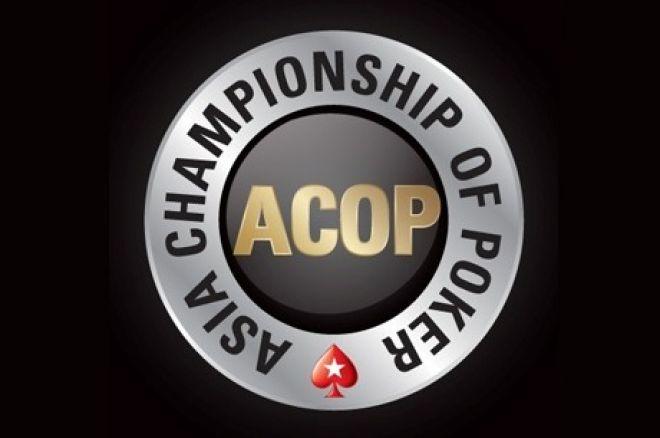 2012 ACOP:大戏即将开幕! 0001