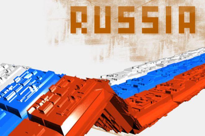Новости дня: Владимир Щемелев и его успехи, Party Poker... 0001