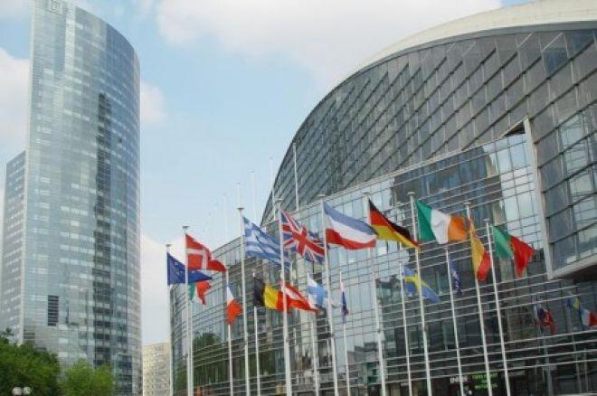 Komisja Europejska rozpoczyna pracę nad regulacją hazardu online 0001