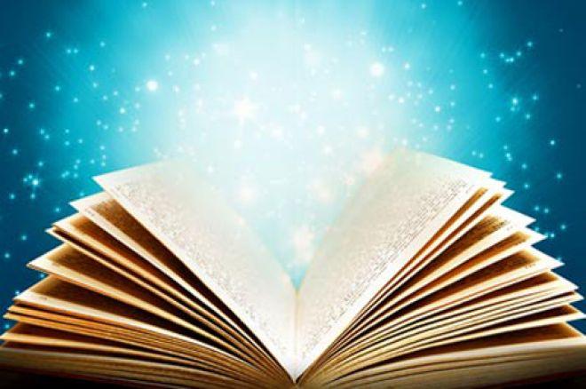 Продолжаем читать умные мысли! 0001