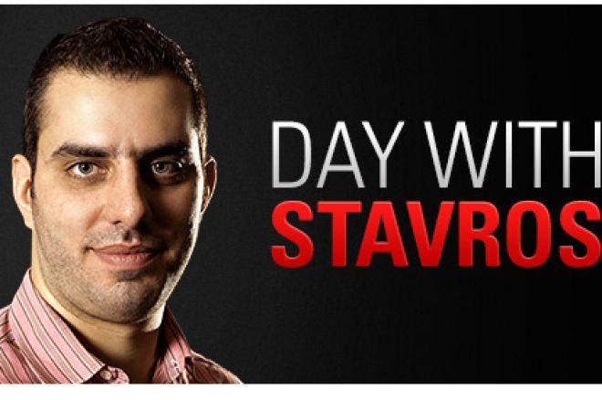 Ζήστε μία μέρα με τον Team PokerStars Pro Σταύρο Κάλφα 0001