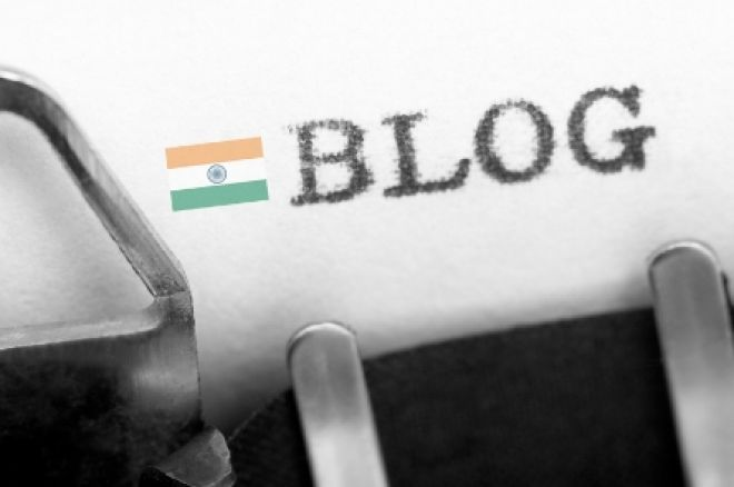 Blogs from India 0001