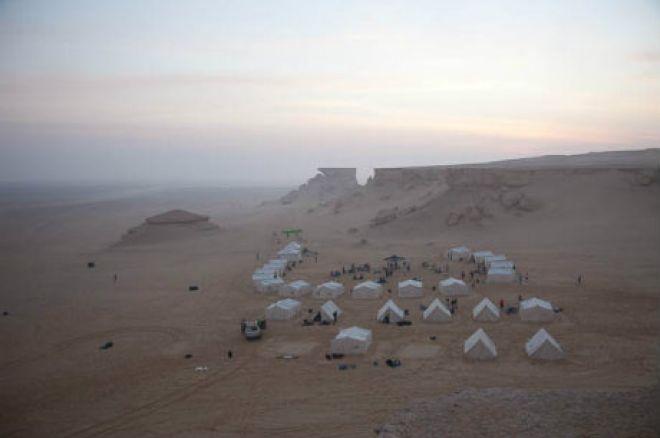 Carrera del Sáhara