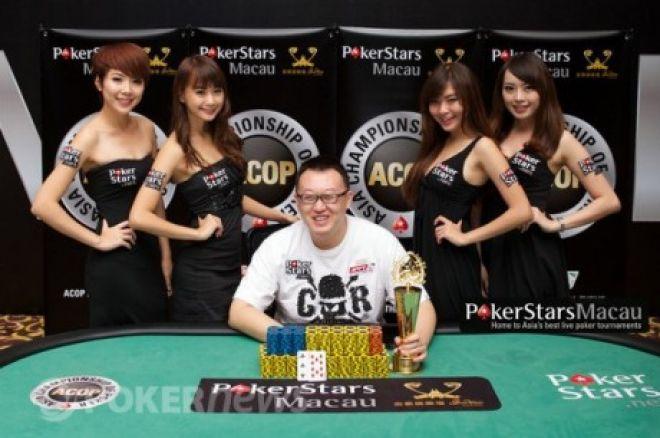 Xing Zhou:2012 ACOP主赛事冠军 0001