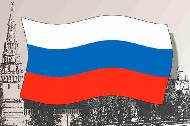 Россия показывает хороший результат 0001