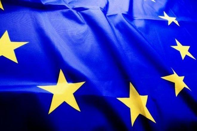 Komisja Europejska chce pomóc, czy uciszyć organizacje takie jak EGBA? 0001
