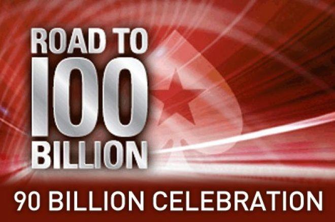 扑克之星九百亿里程碑牌局 0001