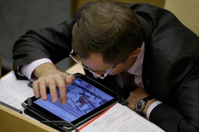 Новости дня: Французские политики пойманы за... 0001
