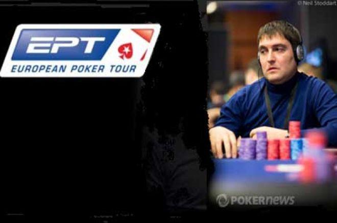 PokerStars.net EPT Prag Dan 2, Iosif Beskrovnyy Vodeći, Aleksandar Špadijer Jedini od  Igrača iz Regiona na Dan 3 0001