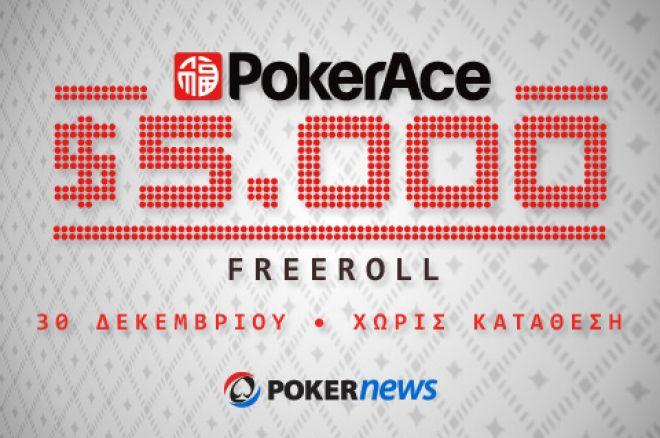 PokerAce $5,000 Freeroll