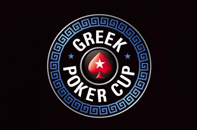 Επιστρέφει το Greek Poker Cup στο Club Hotel Casino Loutraki 21-24... 0001