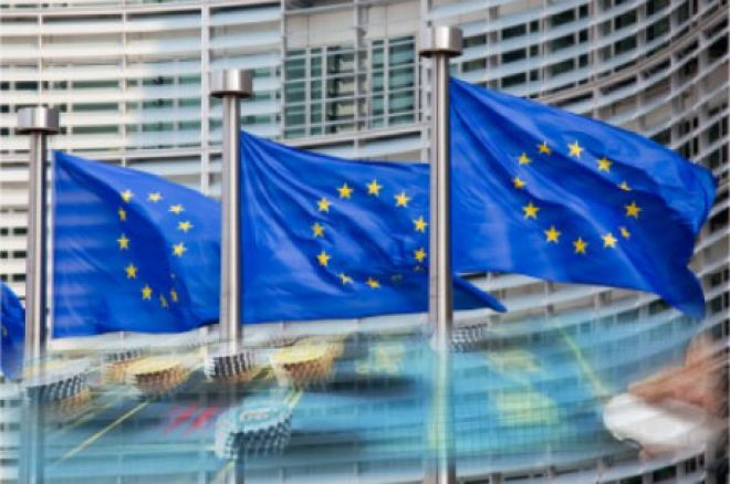 ЕС регулация онлайн игри