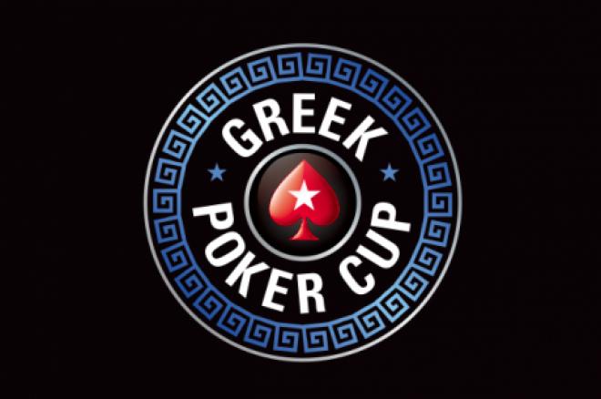 Όλες οι πληροφορίες για το Greek Poker Cup! 0001