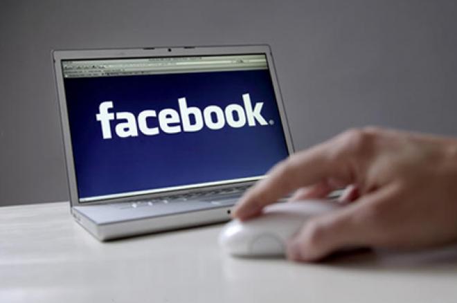 PokerStars запускает приложение в Фэйсбуке на игровые... 0001
