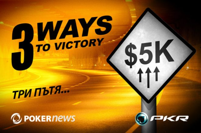 pokernews pkr $5000 freeroll
