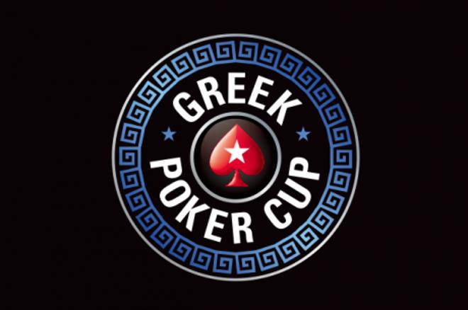 Γέμισε το Greek Poker Cup - Σήμερα ο τελευταίος online... 0001