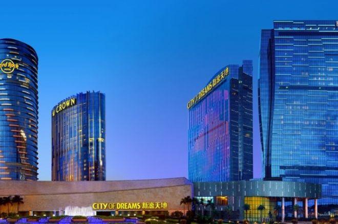 Третий «Живой» покер рум PokerStars откроется в Городе... 0001