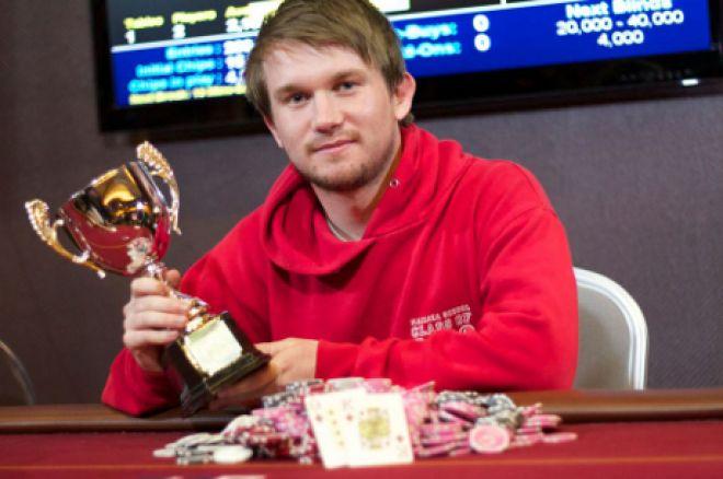 Lewis Hield, the 2012 UK Student Poker Championships winner.