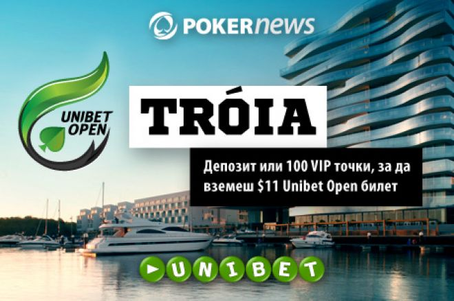 unibet open free tickets