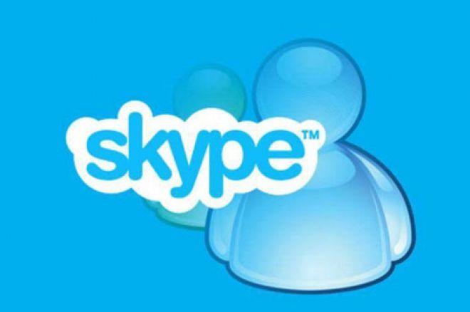 Ukoliko Želite da Koristite Skype sa Više Naloga Istovremeno 0001