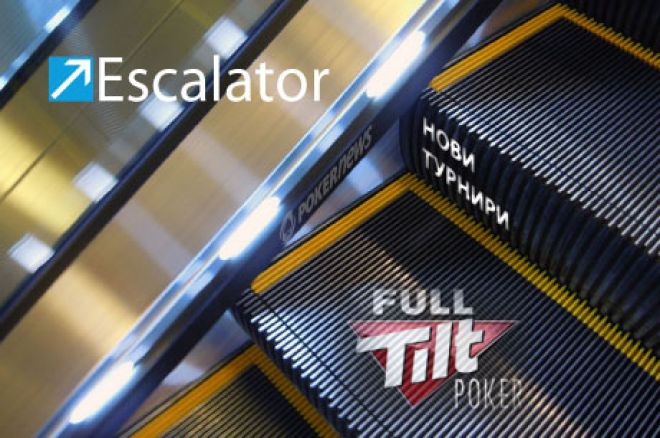 Full Tilt Poker Escalator